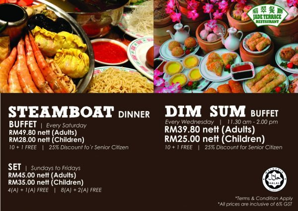 Steamboat & Dim Sum Buffet