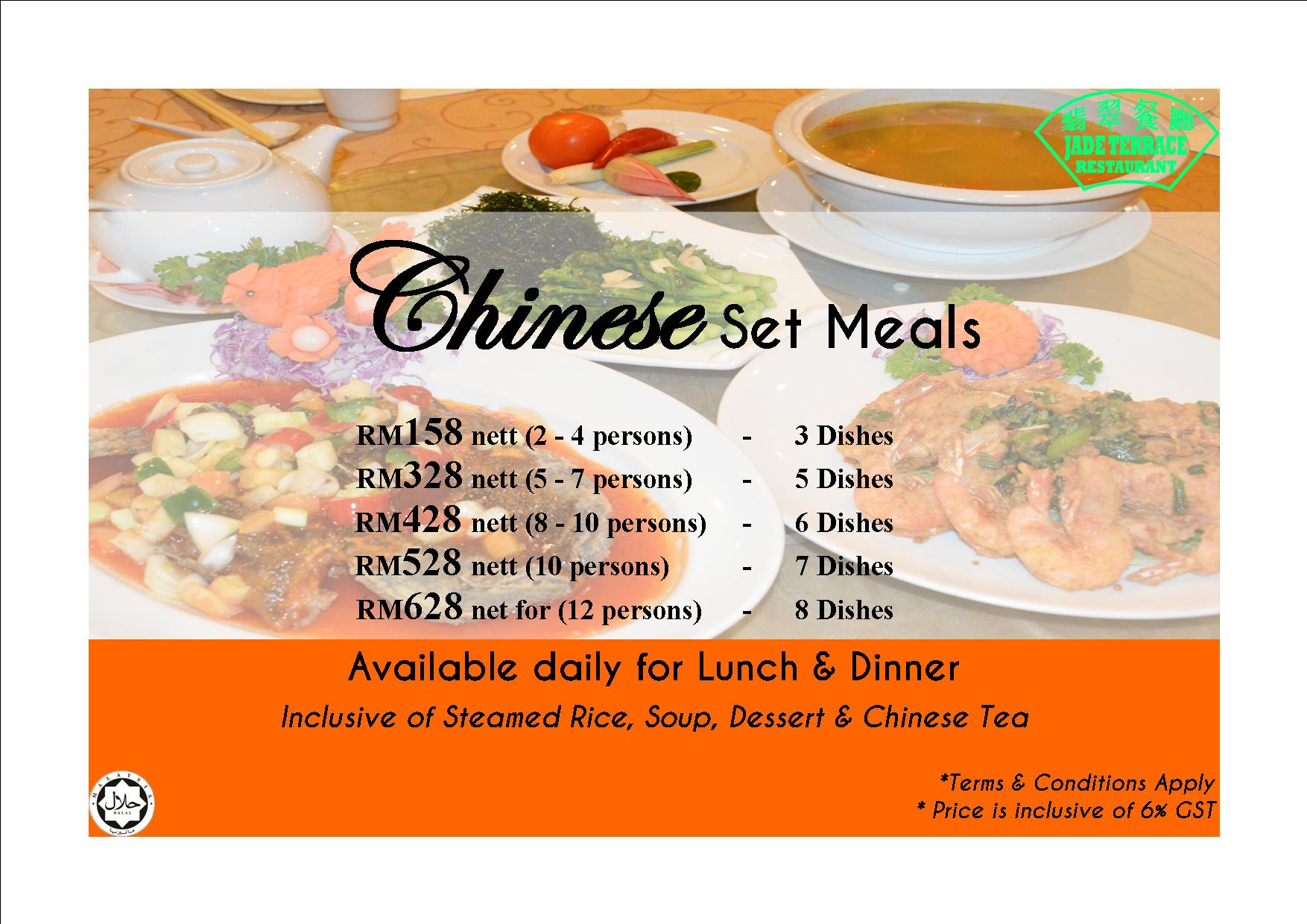 Chinese Set Meals