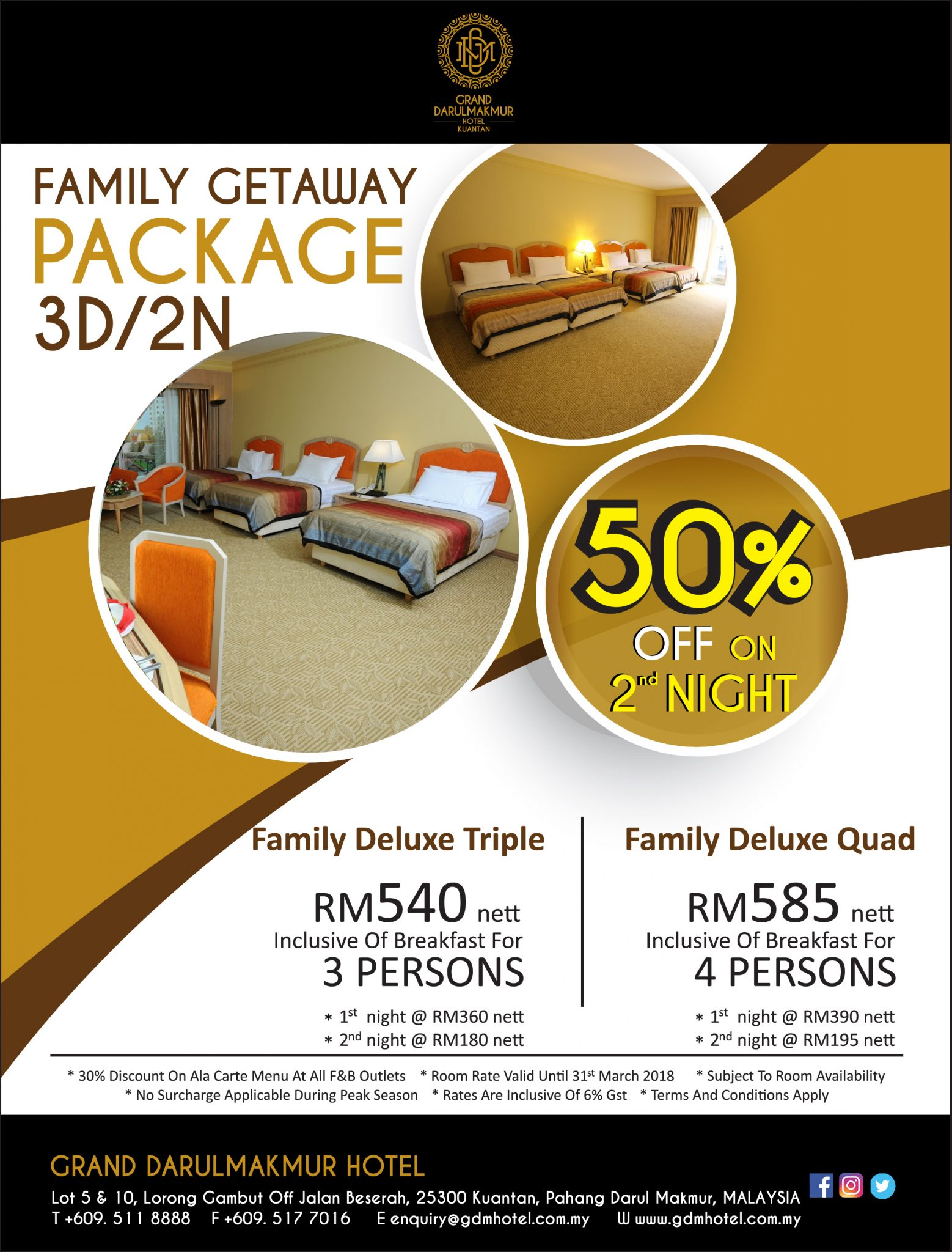 Room Promotion