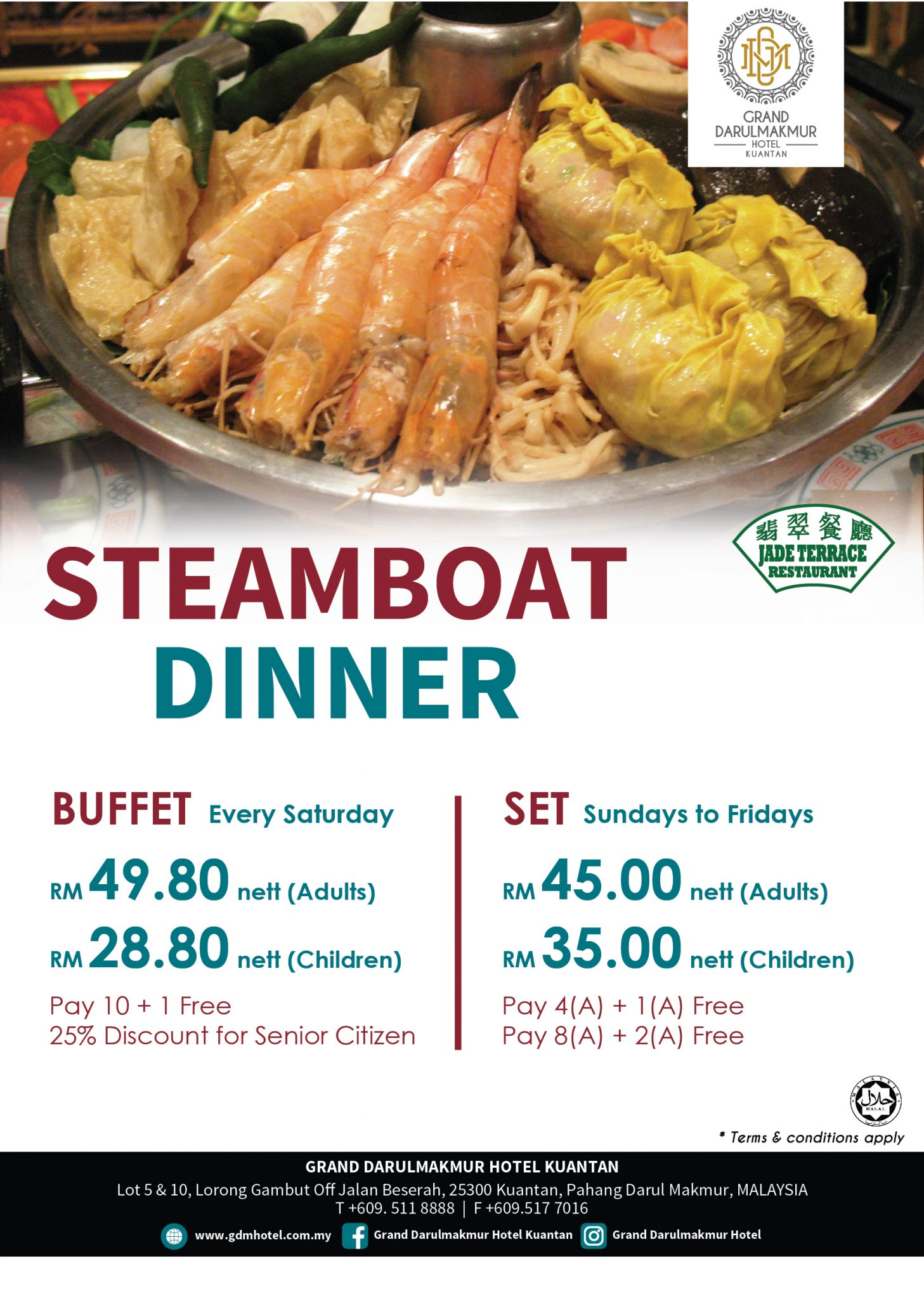Steamboat Dinner